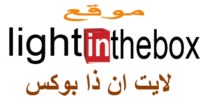 موقع lightinthebox