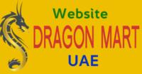 Dragon mart AE website