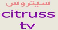 موقع سيتروس citruss