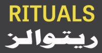 موقع ريتوالز ritualz
