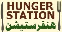 موقع هنقرستيشن hungerstation 2021